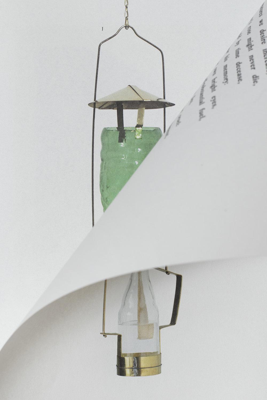 """Fos """"Gestalt"""", 2017. Fotos © I DO ART Agency."""