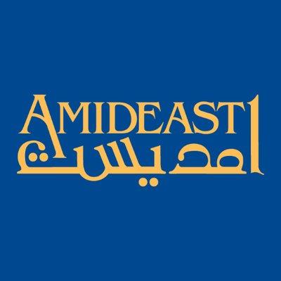 AMIDEAST Logo.jpg