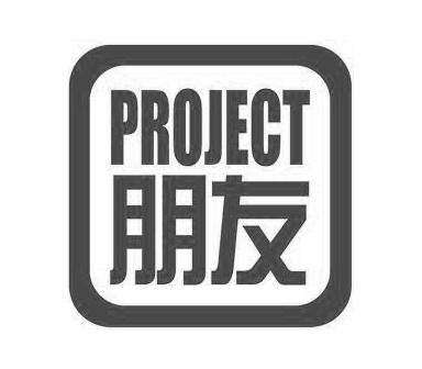 project-pengyou bw.jpg