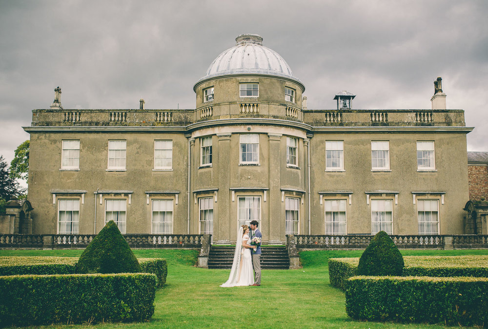SCAMPSTON HALL WEDDINGS