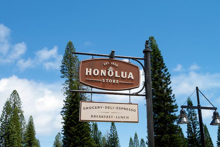 Kapalua-Villas-Maui-Golf-Rentals-P15-Honolua-Store.jpg