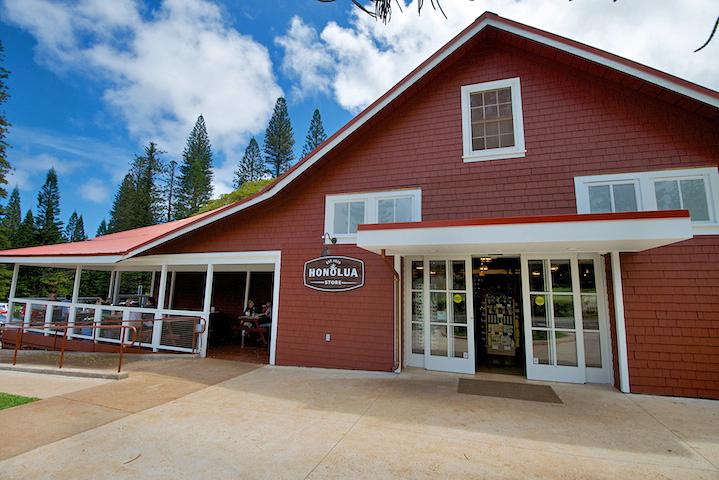 Kapalua-Villas-Maui-Golf-Rentals-P18-Honolua-Store.jpg