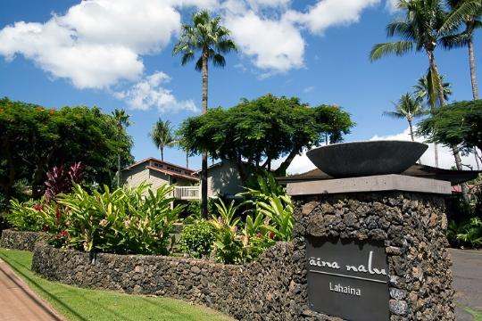 aina-nalu-lahaina-resort-condominiums.jpg