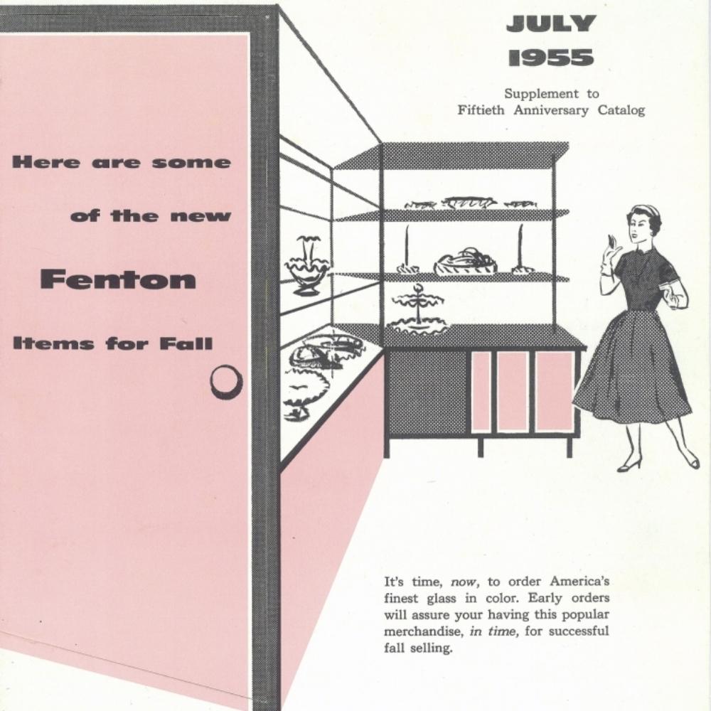 1955 July Supplement