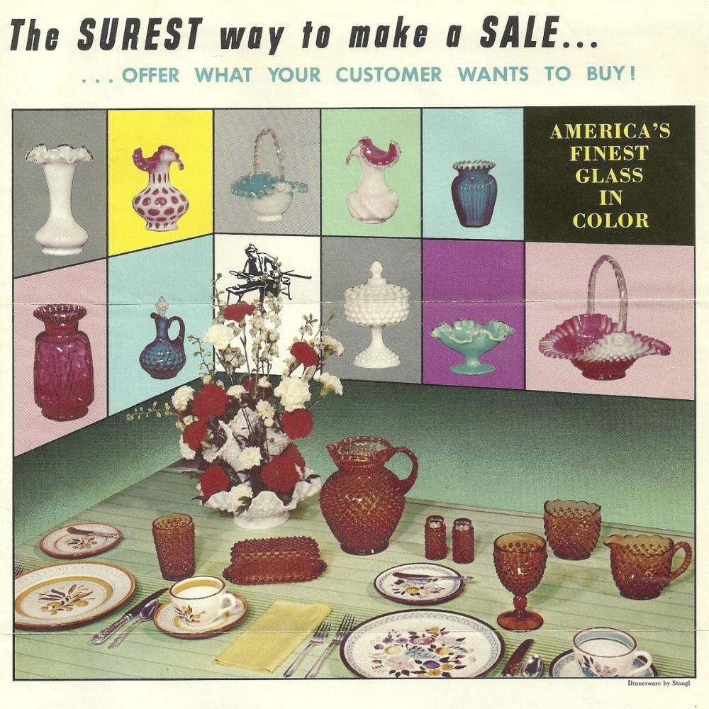 1958 Ad