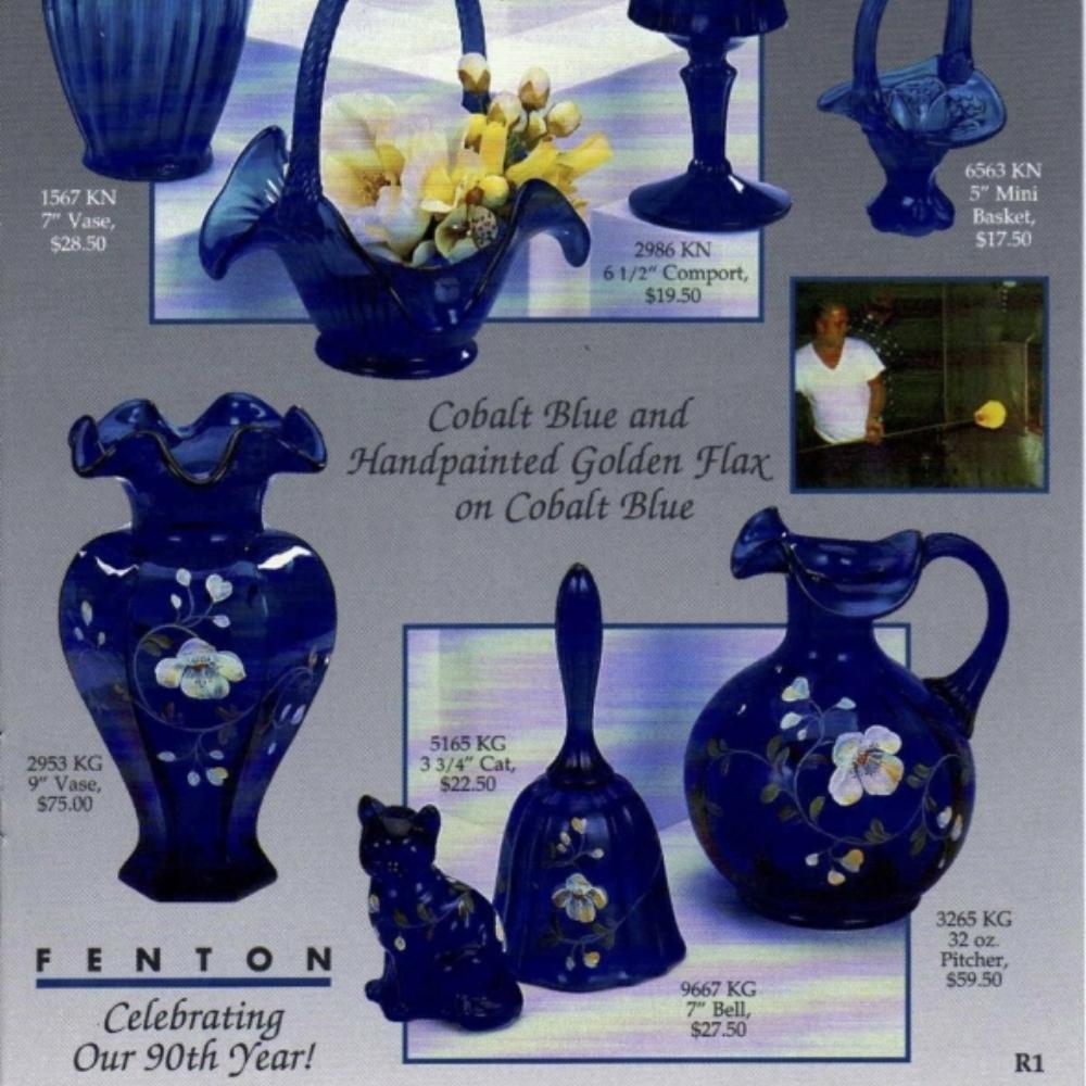 1995 Dealer Catalog