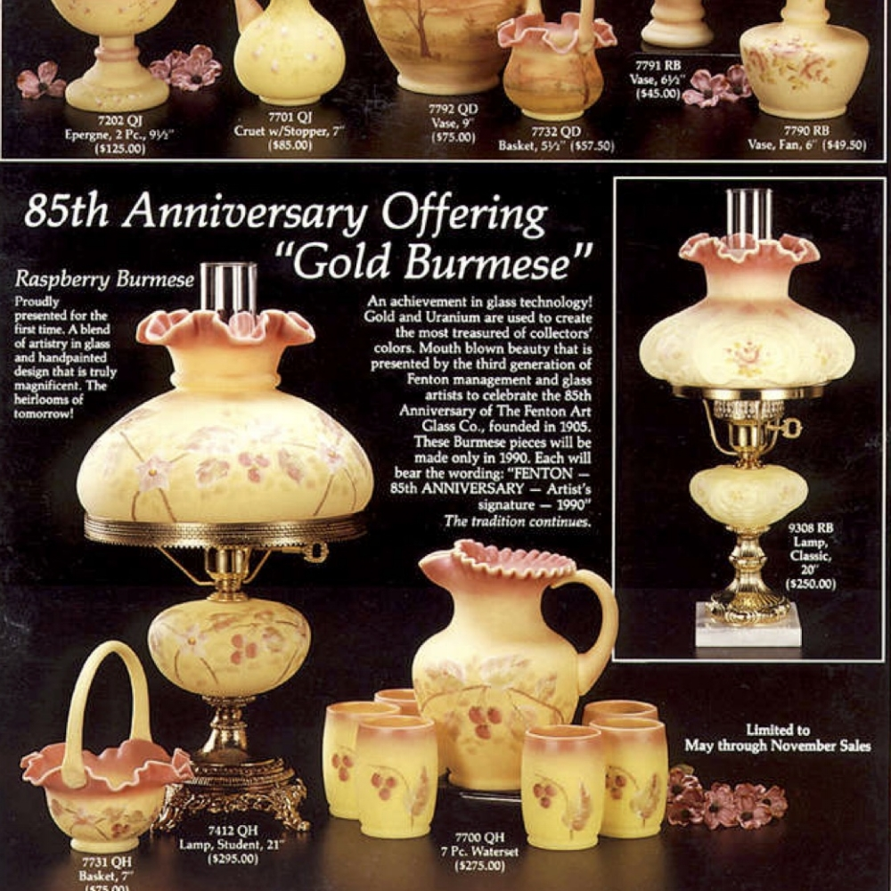 1990 Candle Land (June)