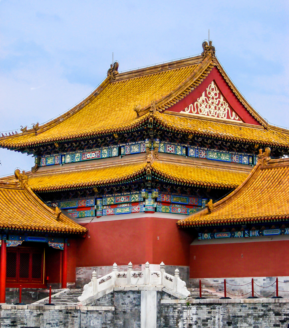 Ming Majesty - Forbidden City (China)