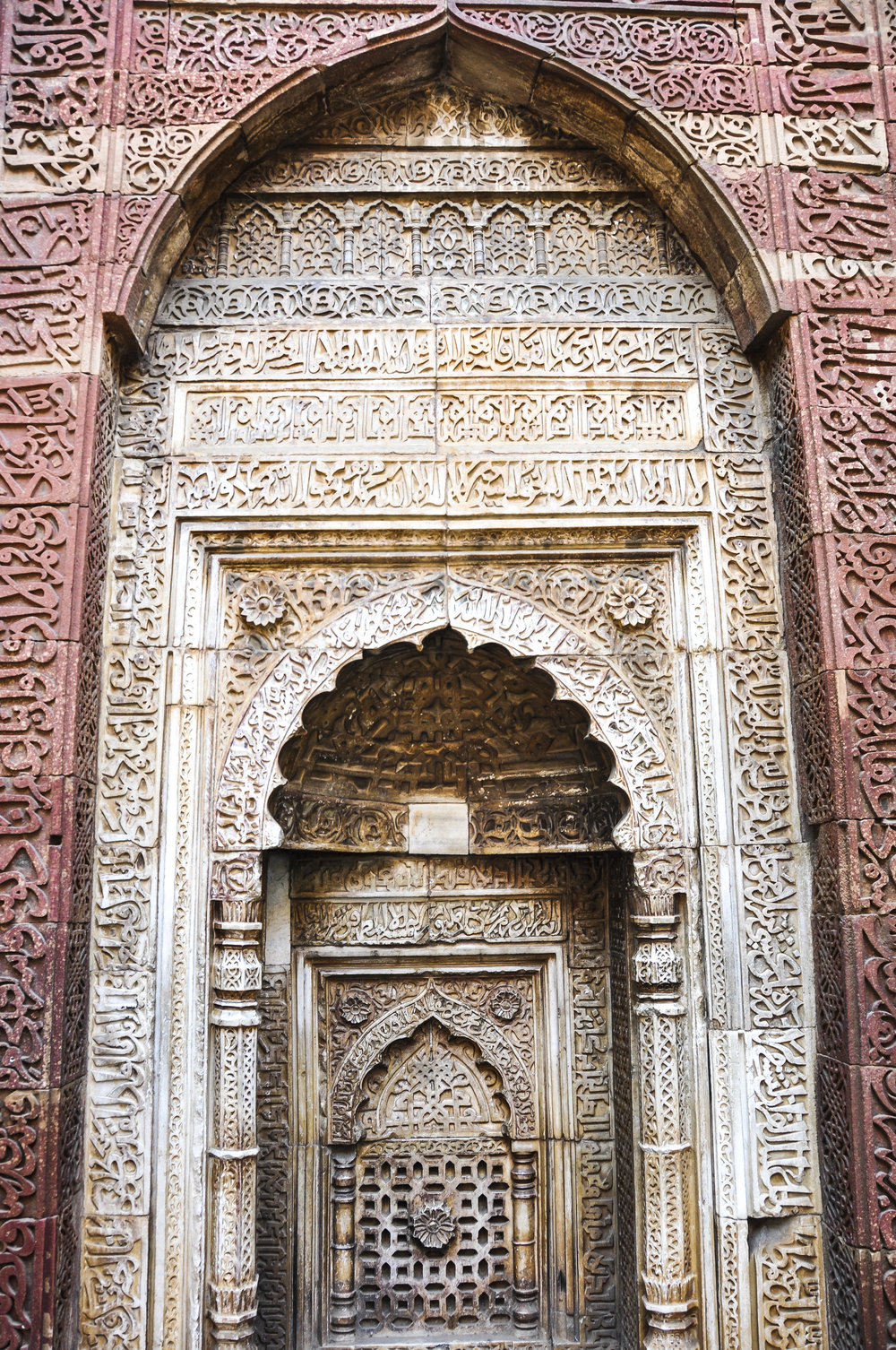 Tomb of Iltutmish (Qutb Minar)