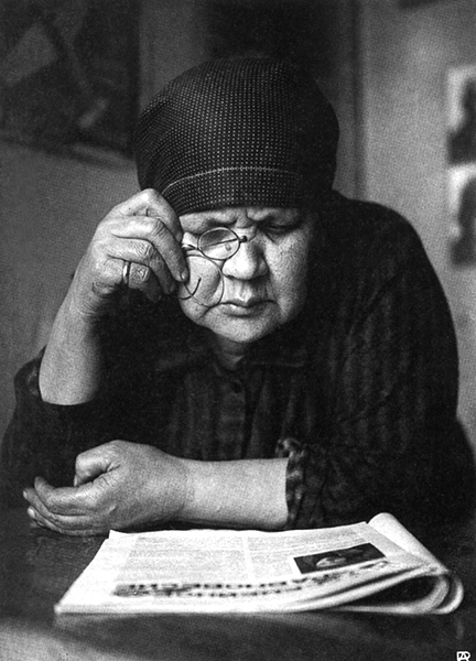 Rodchenko's Mother Reading the Paper Alexander Rodchenko 1932