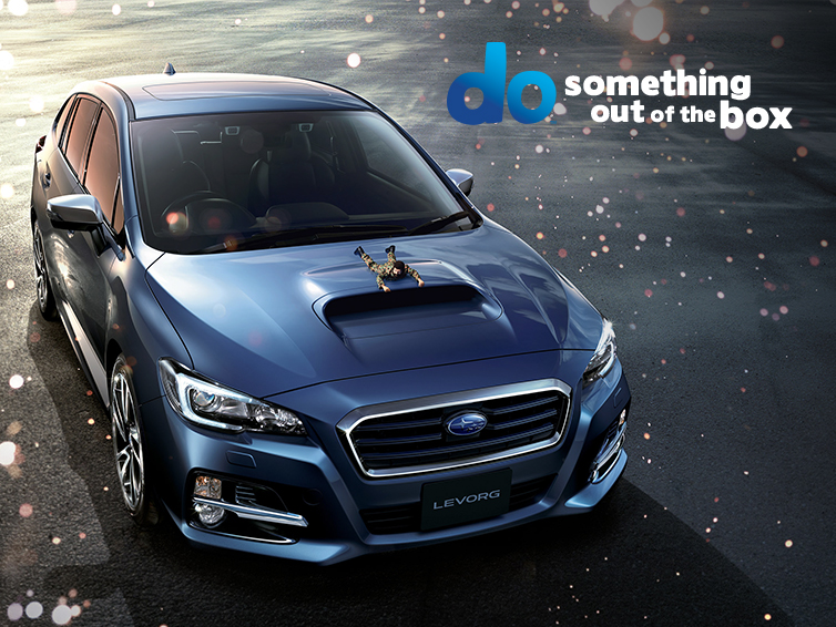 subaru australia MARKETING MATERIAL