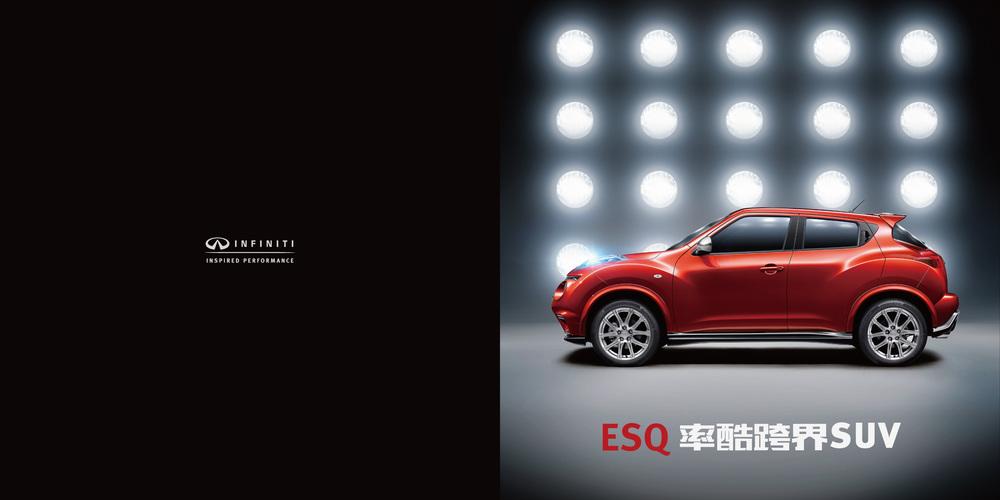 ESQ 手册新-01.jpg