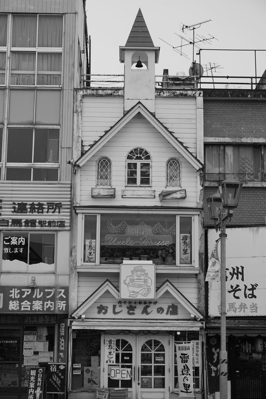 Hokuba, Japan
