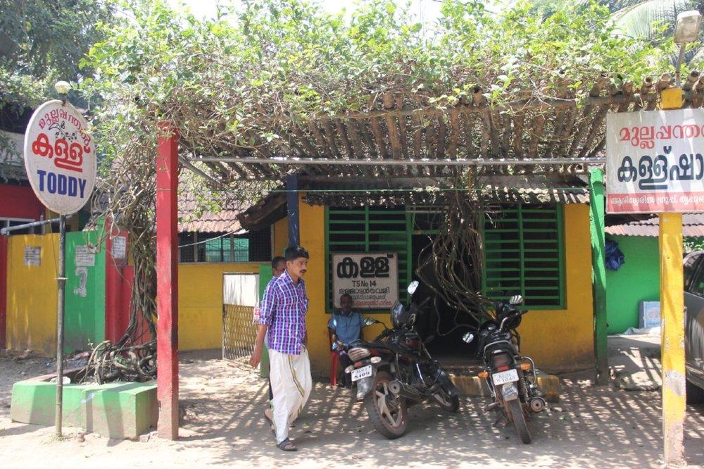 Mandirithop Toddy Shop, Kerala. Photo credit Saina Jayapal.