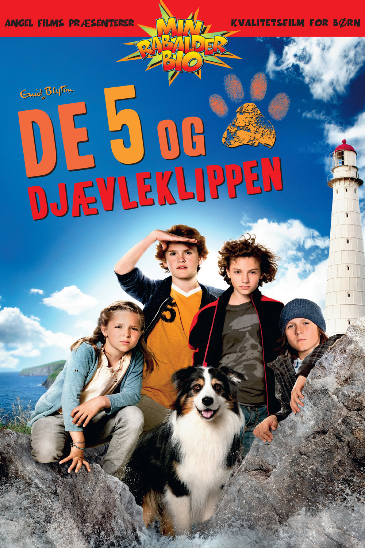 dvd_D51.jpg