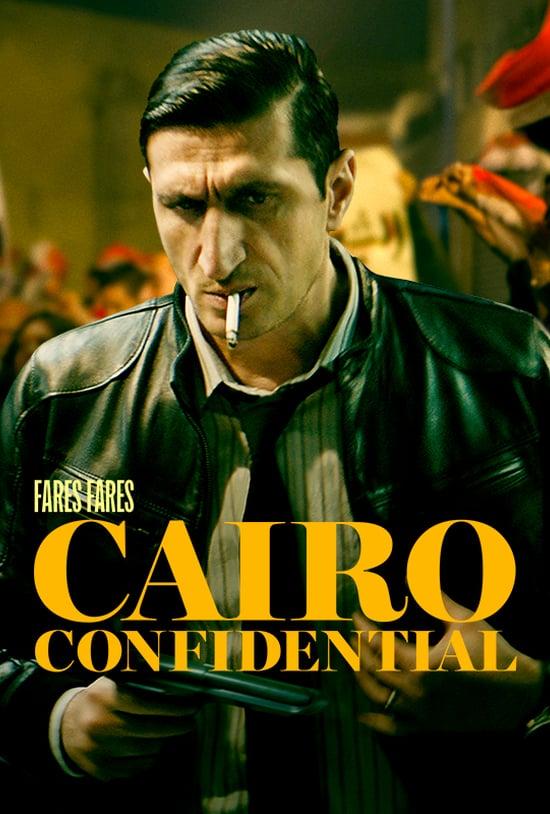 Cairo Confidential.jpg