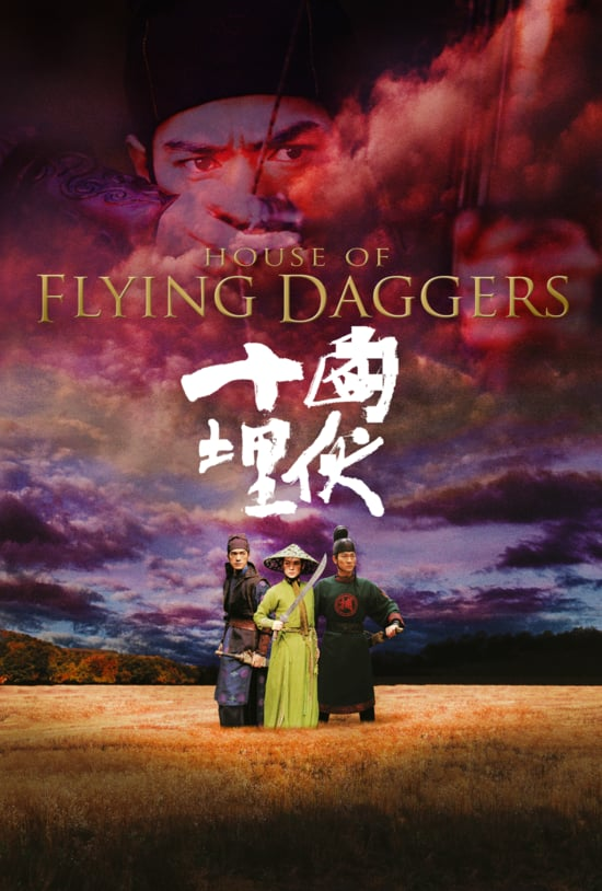 HOuse of the flying Daggers.jpg
