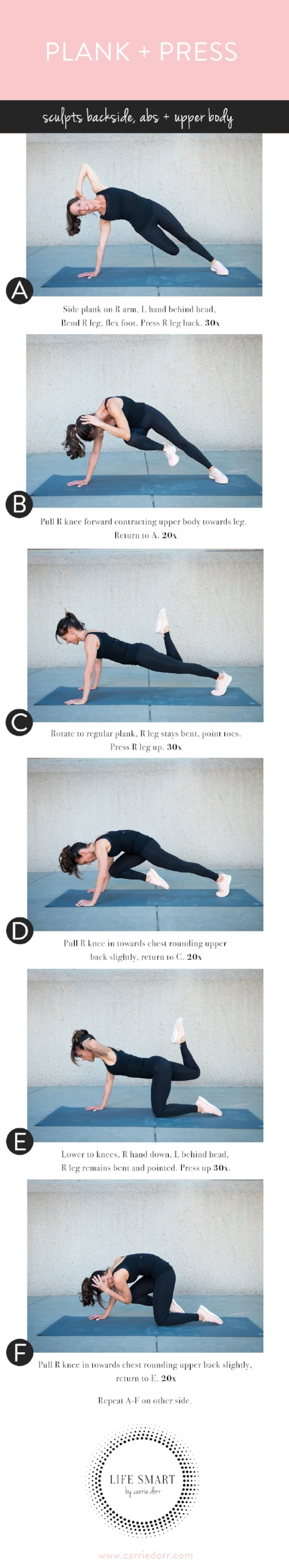 Plank + Press — LIFE SMART by Carrie Dorr