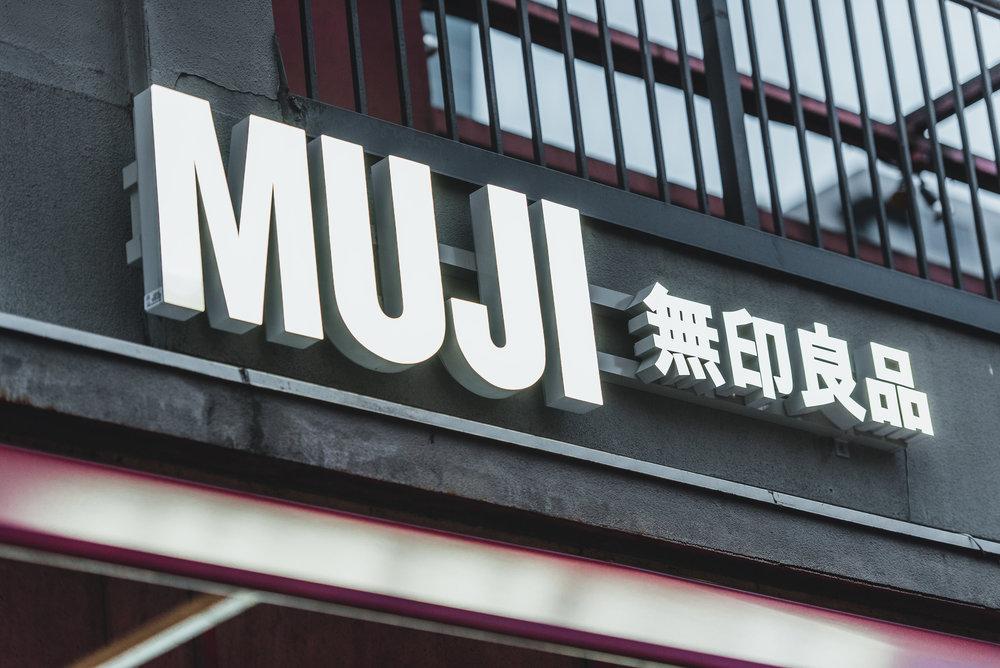 Muji-0012.jpg