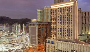 MAKKAH HILTON HOTEL Mecca, Saudi Arabia