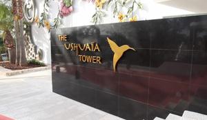 HOTEL USHUAIA Ibiza, Spain