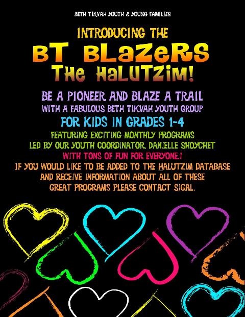 Intro-to-BT-Blazers-for-Website.jpg