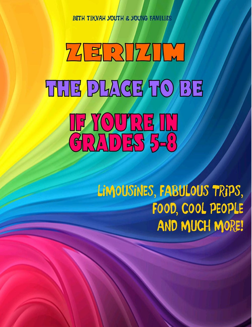 Intro-to-Zerizim.jpg