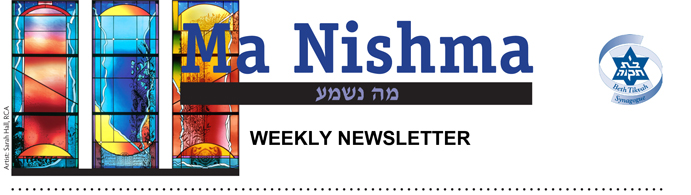 For All of the Editions of the Ma Nishma, Click the Image Above.