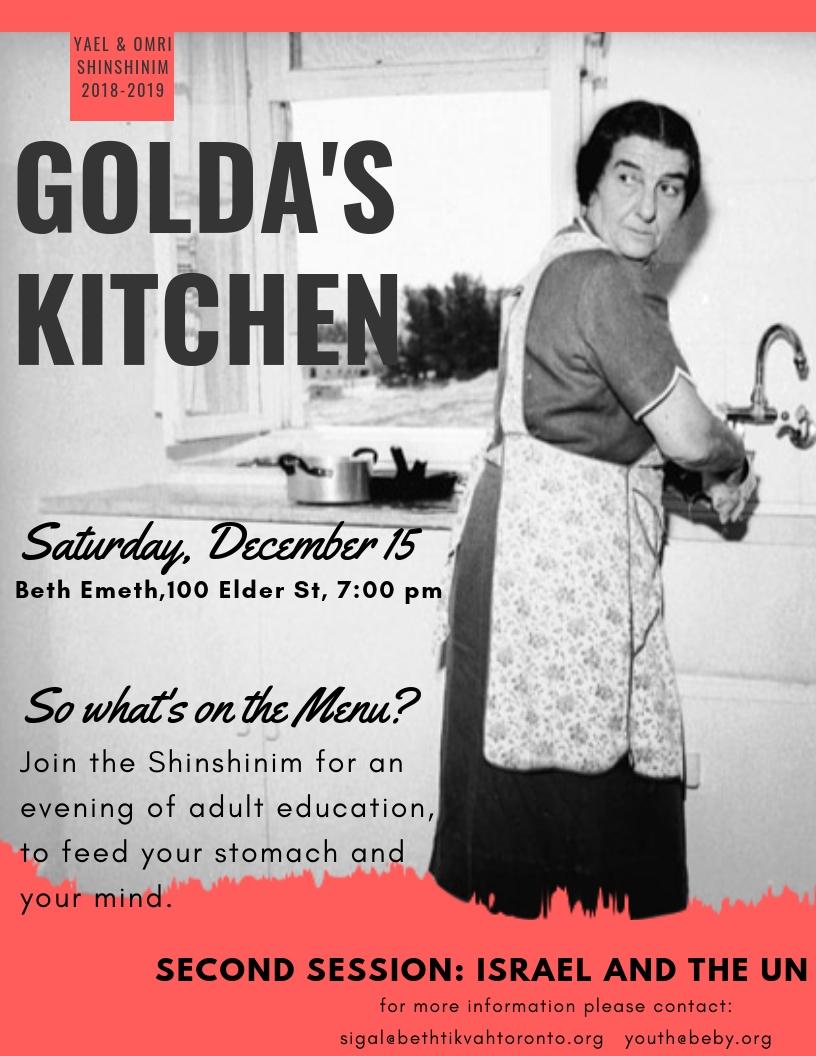 Golda'sKitchenDec1518.jpg