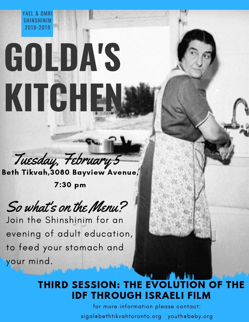 Golda'sKitchenFeb519.jpg