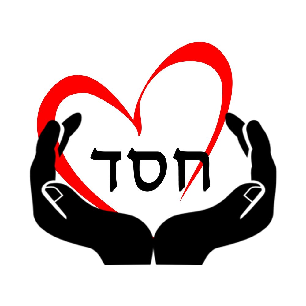 chesed logo.jpg