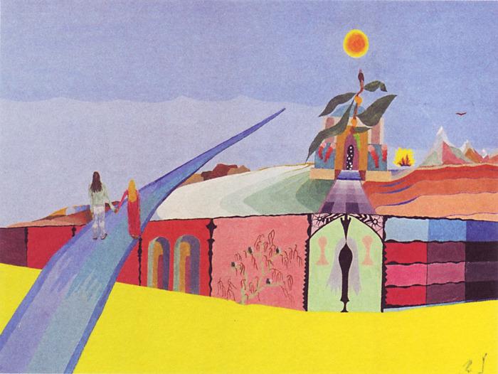 RV 1974.jpg