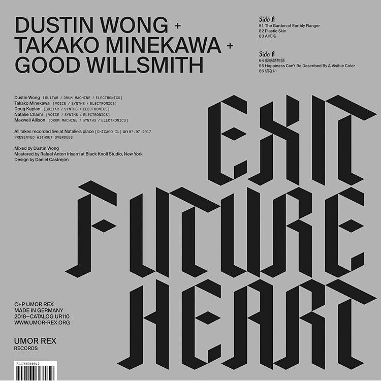 exit future heart back.jpg