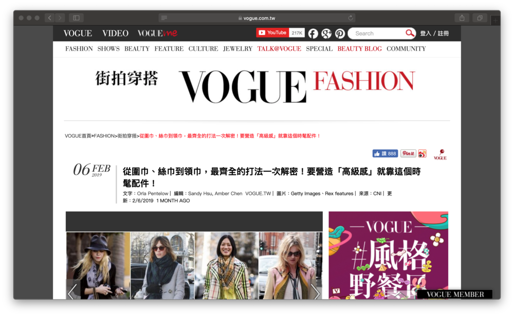 Screen grab from Vogue Taiwan.