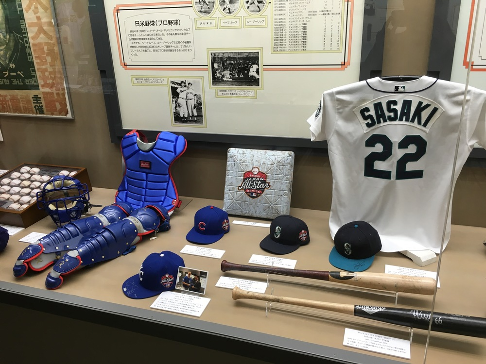 The Hall also has a large collection of MLB items from crossover stars like Hisashi Iwakuma and Kazahiro Sasaki, as well as signed bats from Jackie Robinson, Babe Ruth, Ted Williams, and more.
