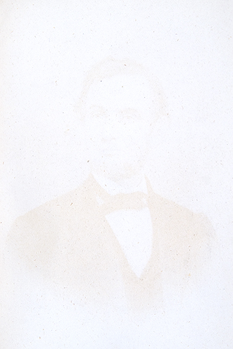 Abraham Lincoln, 1882