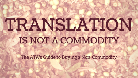 ATA's guide to buying a non-commodity.png