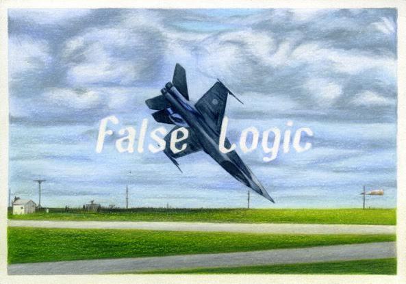 Marinka Bozzec, false logic, pencil on paper, 2016