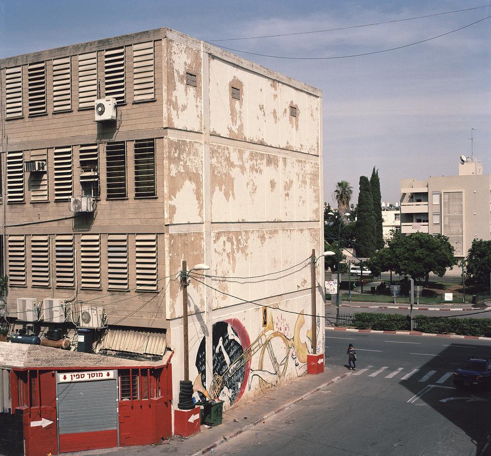 Kiryat HaMelacha E7