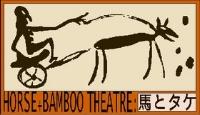 Horse-+-Bamboo-Theatre.jpg
