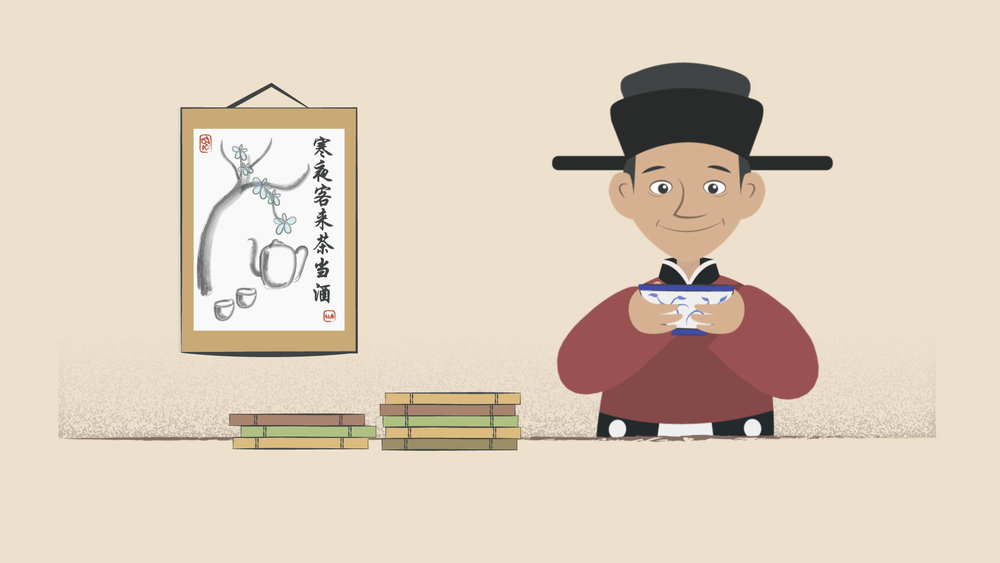 History of Tea (0-02-41-18).jpg