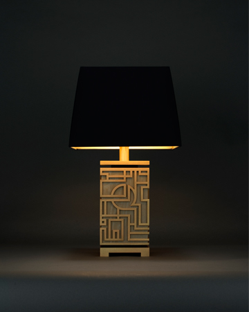 Marlowe Table Lamp