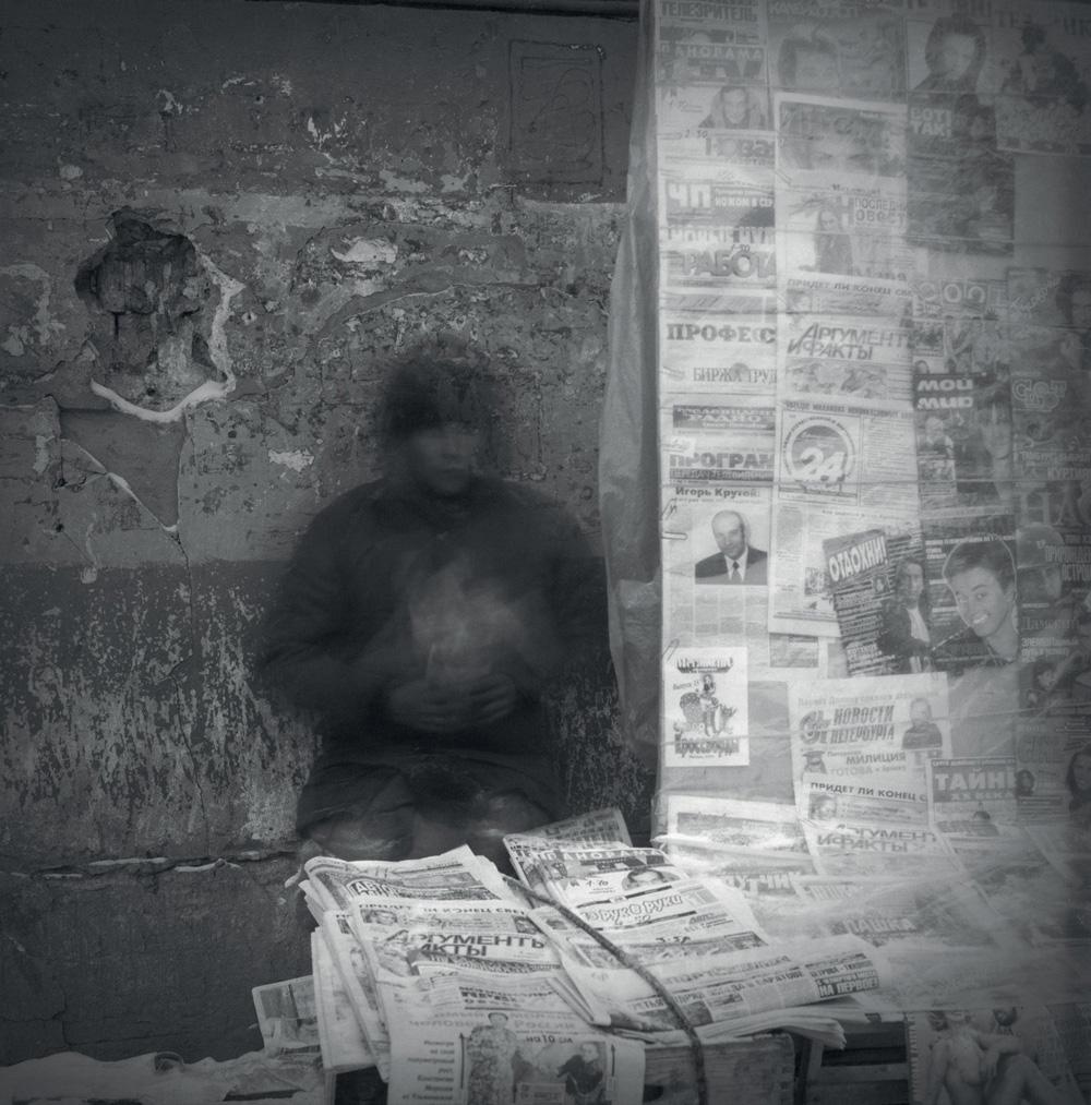 Newsstand, 1999