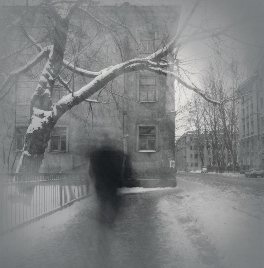Stranger, 1996
