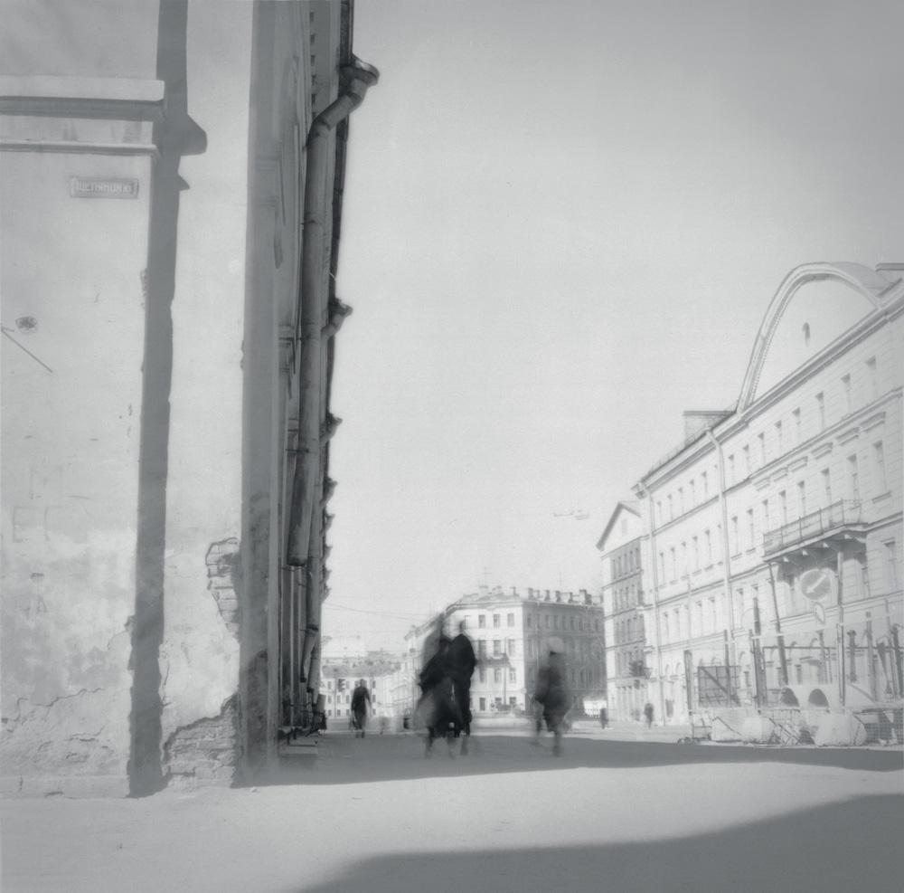 Street corner, 1994