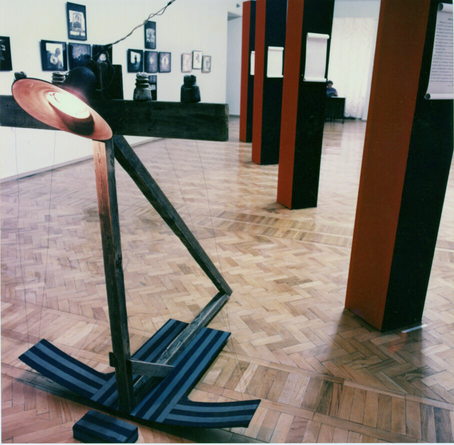 """Nomenklatura of signs"" in Russian State Museum, St.Petersburg, 1993"