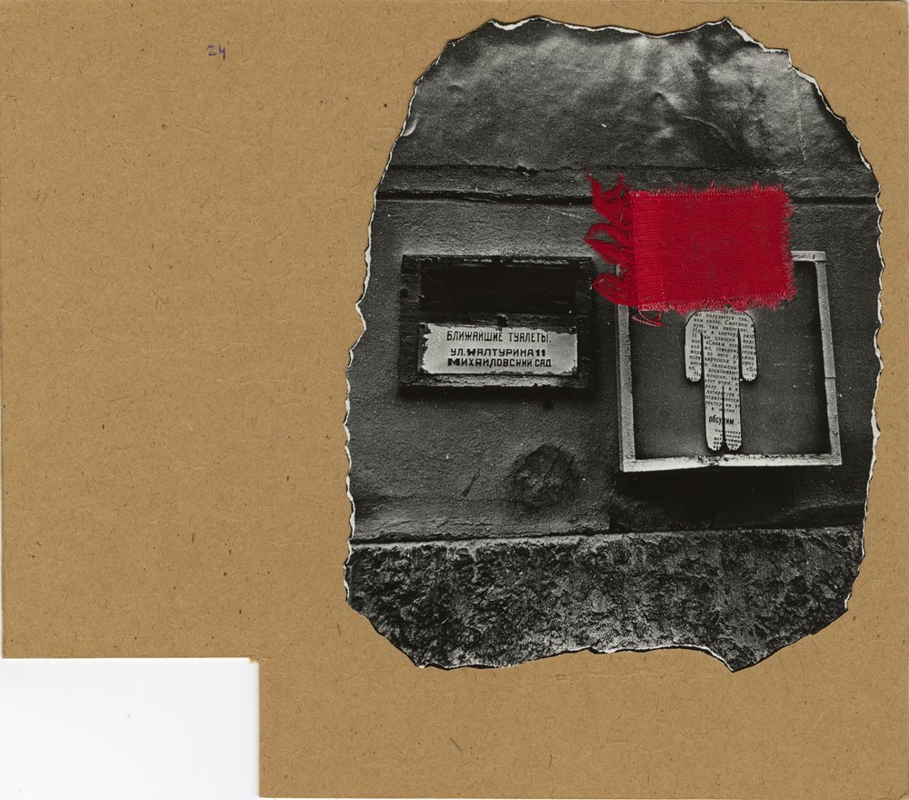 Collage, 1987