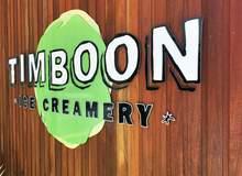 ice-creamery-thumb.jpg
