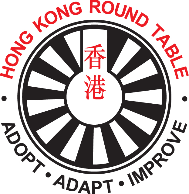 Hong Kong Round Table (香港圓桌會)