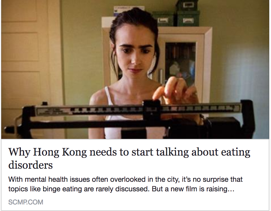 "Today I want to share an article (click on the picture above to read) that is pretty cool because 1) it's about the super recent Netflix film, ""To the Bone"", 2) it's written by the super cool Hana, and 3) I get to have my little moment to rant about the low level of awareness regarding mental health issues and eating disorders in HK! :) The Netflix film, ""To the Bone"" that follows the story of Ellen, a young artist who struggles with anorexia, has met with both positive and negative responses since its release. Nevertheless, it has had the effect of sparking a conversation about eating disorders amongst audiences all around the world, and that in itself, is something to commend. In my opinion, good conversations can rarely be carried out without some degree of conflict, especially when they are about controversial topics like eating disorders. So please take a moment to check out this article! It doesn't matter whether you agree or disagree with the points made - what matters is that you are taking the time to explore new viewpoints! Happy Saturday y'all!! :) - Steph"